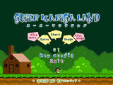 Super Marisa Land Windows Title screen