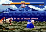 Samurai Shodown SEGA CD Demo Battle Haomaru vs Ukyo
