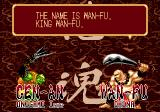 Samurai Shodown SEGA CD Wan-Fu vs Gen-An taunt screen