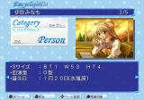 Memories Off: After Rain - Vol.1: Oridzuru PlayStation 2 Checking character info in encyclopedia
