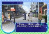 Memories Off: After Rain - Vol.1: Oridzuru PlayStation 2 Taking a walk through town