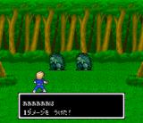 Secret of the Stars SNES Fighting green guys in a forest