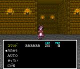 Secret of the Stars SNES Boss battle against an evil cat
