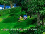 Doraemon 3: Makai no Dungeon PlayStation Now the game is really starting. Let's sing some karaoke.
