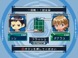 Love Game's WaiWai Tennis Plus PlayStation AI versus AI is just decided, you cannot see the game