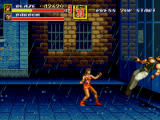 Streets of Rage 2 Windows Boss is defeated