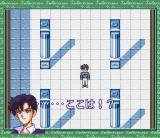 Bishōjo Senshi Sailor Moon: Another Story SNES Cut scene: a young man's strange vision...