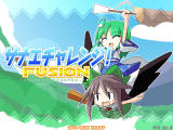 Sanae Challenge! FUSION Windows Title screen