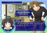Memories Off: After Rain - Vol.2: Sōen PlayStation 2 In your room, talking to Hotaru and Shin