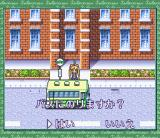 Bishōjo Senshi Sailor Moon: Another Story SNES You can take the bus to move between two districts