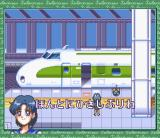 Bishōjo Senshi Sailor Moon: Another Story SNES Train station