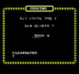 Family Trainer: Jogging Race NES What distance do you want to run?