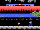 Yie Ar Kung-Fu 2: The Emperor Yie-Gah MSX Starting the game