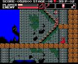 Vampire Killer MSX Is that Dracula's lair in the distance?