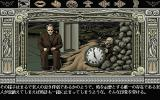 Dracula Hakushaku Sharp X68000 Time travel
