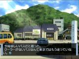 Boku to, Bokura no Natsu Dreamcast In rural places like these, buses still don't have an air-condition