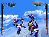 Skydiving Extreme PlayStation Hey, what are you guys doing?