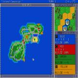 Super Daisenryaku Sharp X68000 Island Campaign, my turn