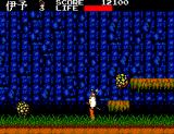 Kenseiden SEGA Master System Also watch out for boulders