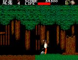Kenseiden SEGA Master System Wandering about in the dark spooky forest