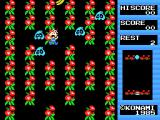 Pippols MSX Enemies come out