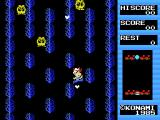Pippols MSX Another stage