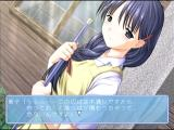 Kaze no Uta Dreamcast Youko is keeping the apartment house nice and clean