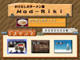 Charumera PlayStation Menu.