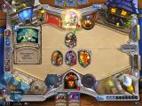 Hearthstone: Heroes of Warcraft iPad What to do?