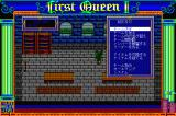 First Queen II: Sabaku no Joō Sharp X68000 Main menu, the X68000 version has a frame around the playing screen, otherwise it is graphically identical to the PC98 version