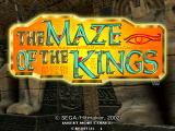 The Maze of the Kings Arcade Title screen