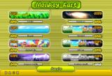Monkey Kart Browser Select a level.