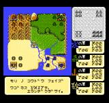 19: Neunzehn NES At the start of a new game playing the green forest faction.