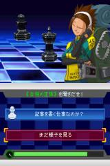 Gyakuten Kenji 2 Nintendo DS A Logic Chess section in progress (Japanese)