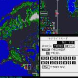 Railroad Empire Sharp X68000 Satellite display window