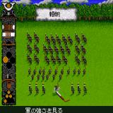 Lords of the Rising Sun Sharp X68000 Inspecting my troops