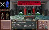 Drakkhen Sharp X68000 Met a hunchback in the castle (Japanese mode)