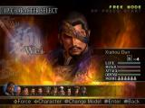 Dynasty Warriors 4 PlayStation 2 All Wei characters