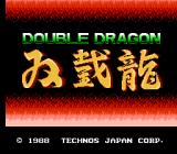 Double Dragon NES Title Screen (Japanese version)