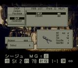 Front Mission SNES Weapon information