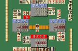 Professional Mahjong Gokū Sharp X68000 Results