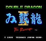 Double Dragon II: The Revenge NES Title Screen (Japanese version)