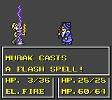 Crystal Warriors Game Gear A spell