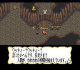 Marvelous: Mōhitotsu no Takarajima SNES The game just started.