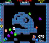Bubble Bobble Sharp X68000 The red cross gives fire breathing ability