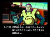 "Policenauts SEGA Saturn Redwood: ""The guys here are all my friends, except for you two. Therefore I don't have to answer you anything."""