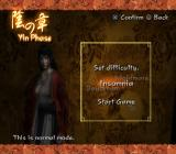 Kuon PlayStation 2 If Insomnia is the normal mode... damn.