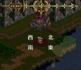 Dark Half SNES Rukyu stops and reads the four Chinese signs (kanji), meaning: west, north, south, and east