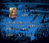 "Super Wrestle Angels SNES One of the many ""Angels"". Android #18? Not really."