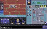 Eye of the Beholder PC-98 The puzzles start simple. And I think my fighter has had enough food...